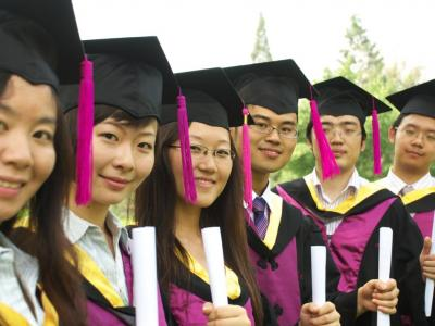 Picture of Chinese Graduates